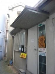 阿倍野ひまわり作業所