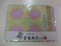 和紙染め折り紙