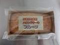 パウンドケーキ フルーツ