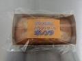 パウンドケーキ オレンジ