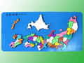 パズル 日本地図