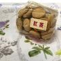 手作りクッキー紅茶